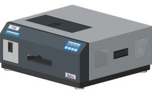 Matica P102i E-Passport Personalization Printer